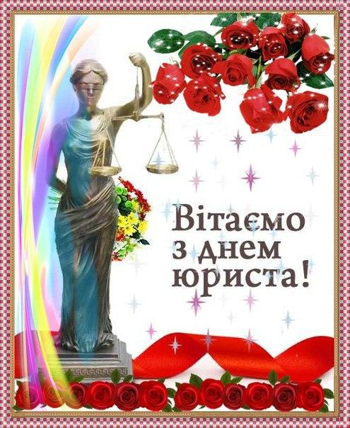 den-jurista22.jpg (91.1 Kb)