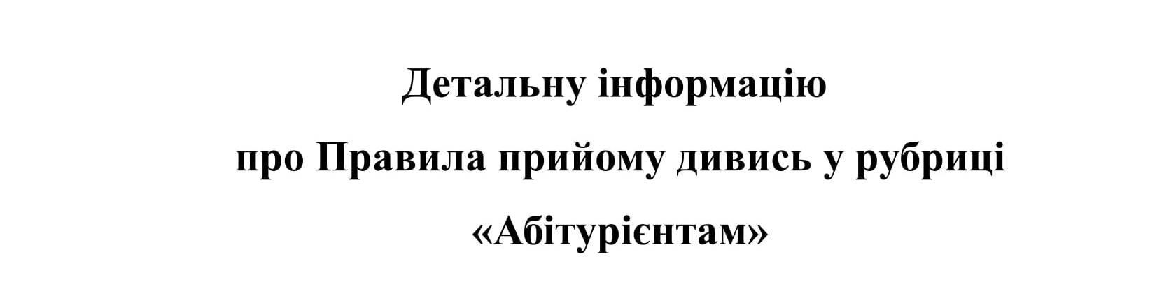 detalna_informaciya.jpg (34.97 Kb)