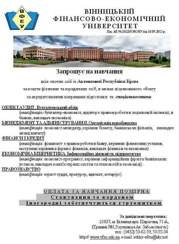 dlya-krima.jpg (112.22 Kb)