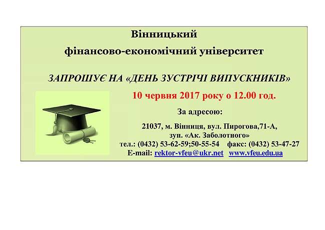 doc3-1.jpg (170.07 Kb)