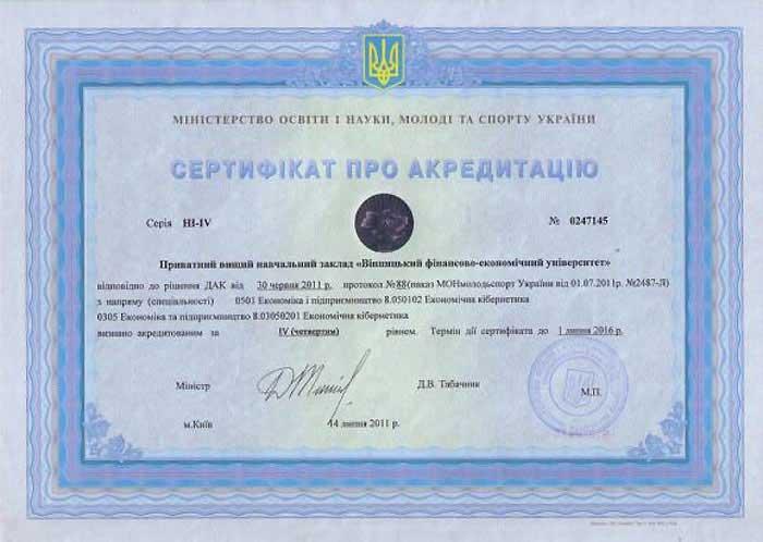 ek-4-sertifikat.jpg (81.11 Kb)