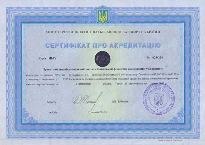 fk-4-sertifikat.jpg (83.19 Kb)