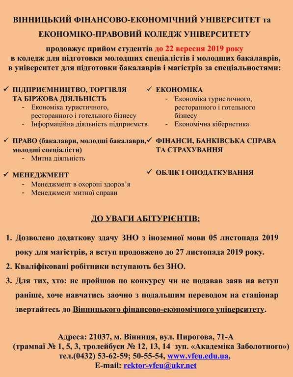 imgonline-com-ua-resize-544o1baoji1o.jpg (60.21 Kb)