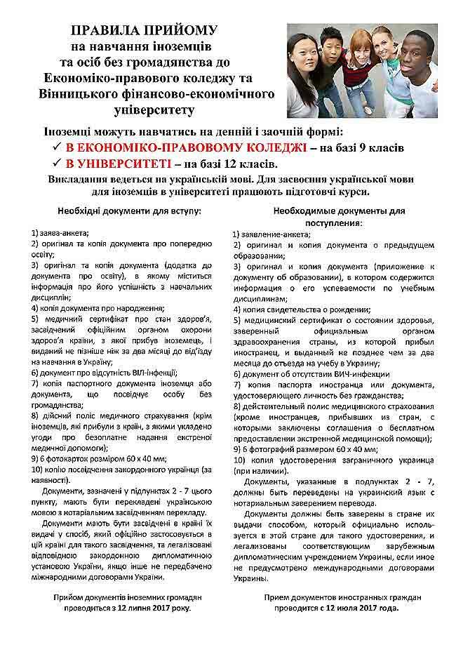 inozemci_titulka1.jpg (470.64 Kb)