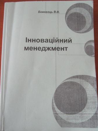 men4.jpg (35.33 Kb)