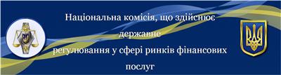 nfp.gov.ua.png (54.39 Kb)