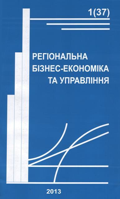 obkladinka-137-2013r..jpg (25.11 Kb)