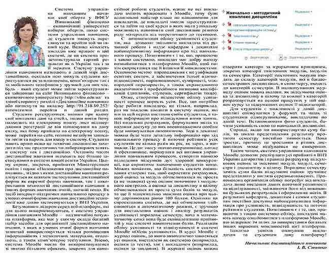 page1.jpg (274.21 Kb)