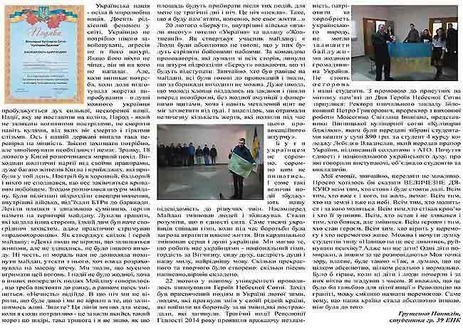 page158.jpg (247.83 Kb)