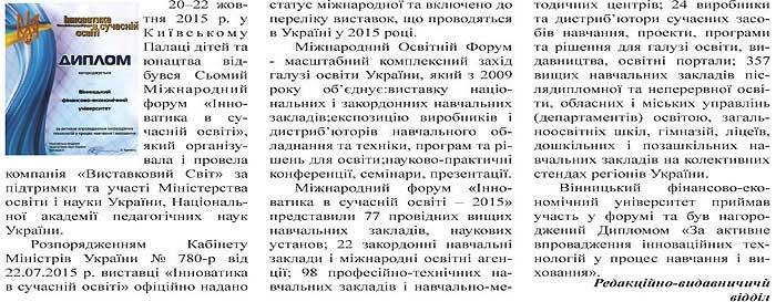 page2155.jpg (122.07 Kb)