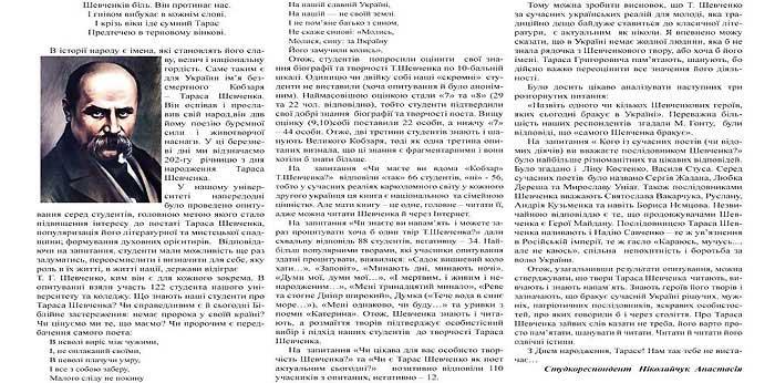 page2158.jpg (163.76 Kb)