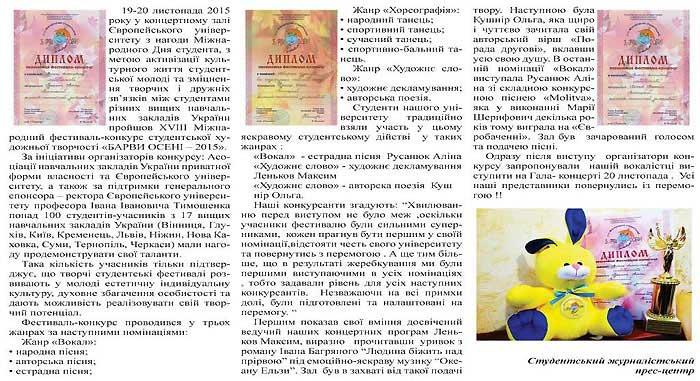 page2.jpg (171.63 Kb)