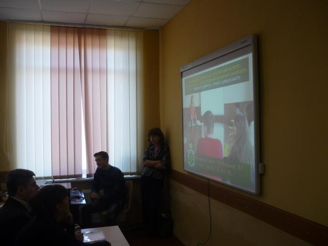 prezentaciya-2.jpg (25.08 Kb)