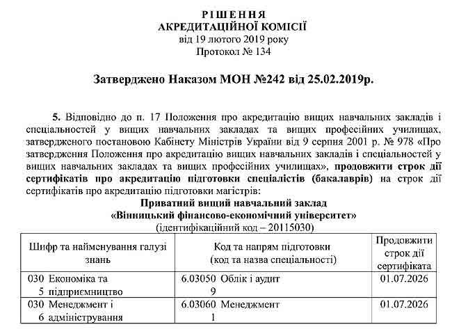 rishennya_ak.jpg (183.27 Kb)