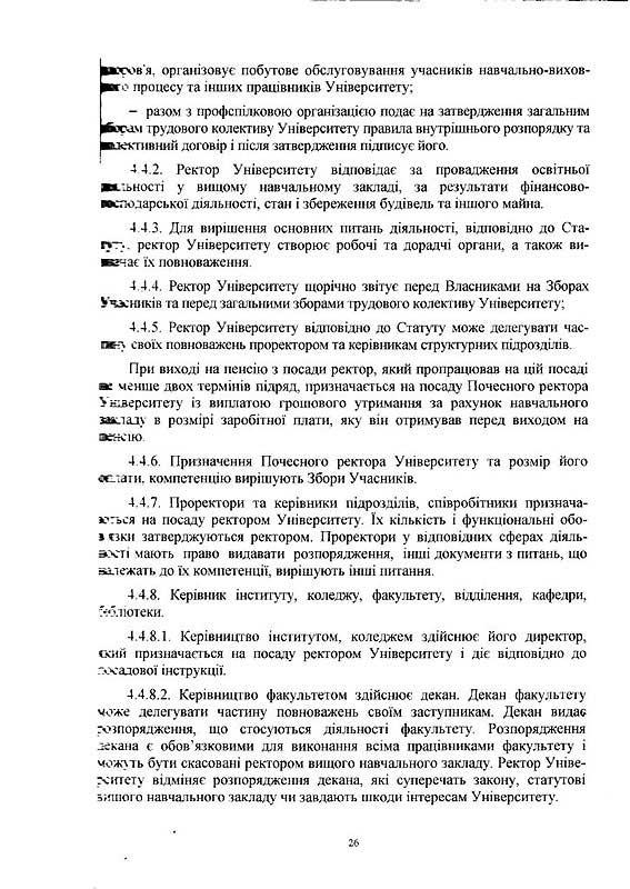 s-0026.jpg (1.87 Kb)
