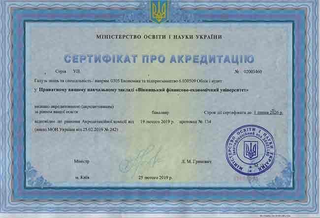 sertif_-_0001_1.jpg (1.22 Kb)