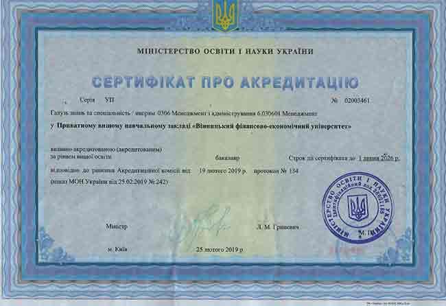 sertif_-_0003_1.jpg (154.24 Kb)