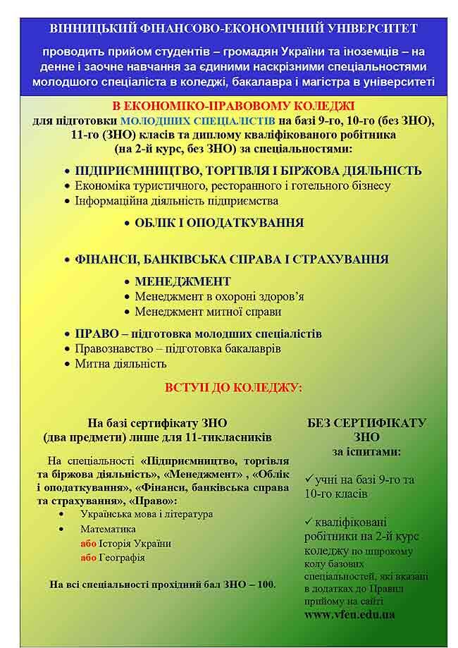 stgtv_-_tb-tv_19_page-0001.jpg (1.1 Mb)