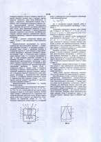 55168-2.jpg (89.64 Kb)