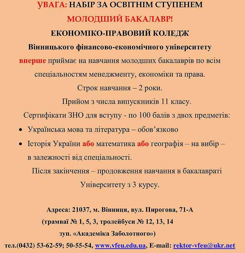 uvaga_mb.jpg (181.26 Kb)