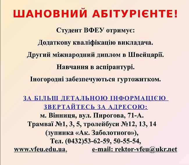 vchitel_shkil1-1.jpg (1.38 Kb)