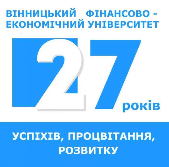 27vfeu.jpg (47.55 Kb)