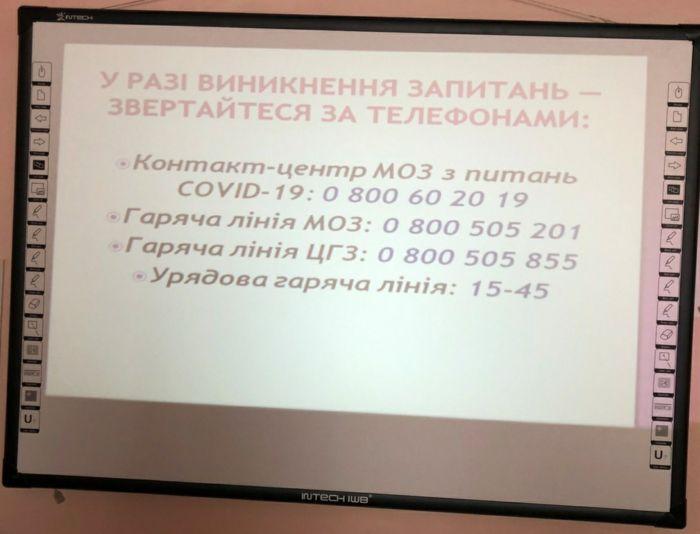f7072946-be22-4a9f-a4bd-a35facb6a625.jpeg (39.51 Kb)